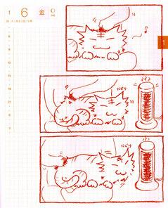 猫ら絵日記『にじりにじり...(おまけにC社とB社のスキャン比べ)』DCP-J525N
