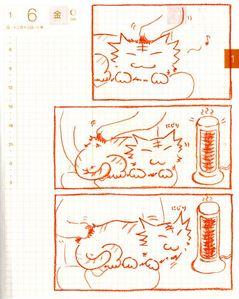猫ら絵日記『にじりにじり...(おまけにC社とB社のスキャン比べ)』canon_MP980