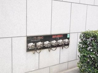 14-54 放水栓