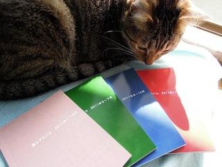 TOLOTで猫らアルバム作ったぞー-1.JPG