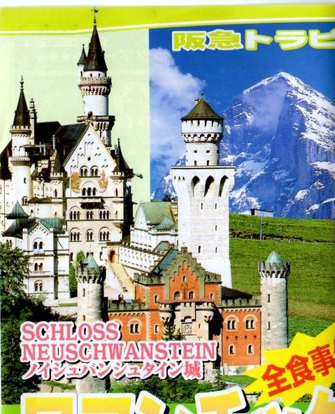 ノイシュヴァンシュタイン城2