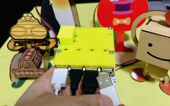 MIDI/USBスイッチトランスレーターMU-4