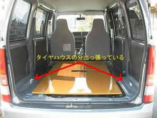 20090428sambar_02.jpg