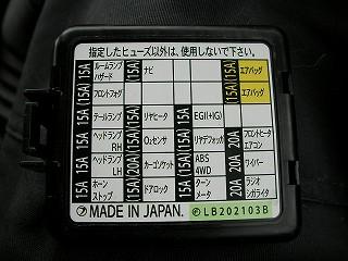 20090606sigar_12.jpg