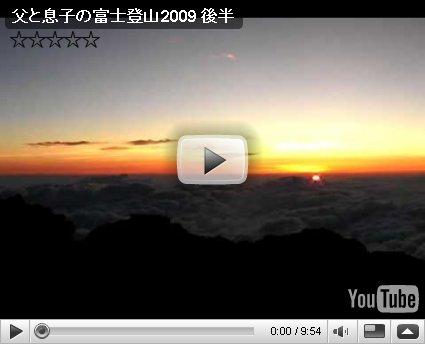 20090818fuji2.jpg
