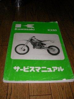 20090913kogu_02.jpg