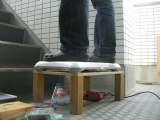 Wiifit踏み台昇降台8