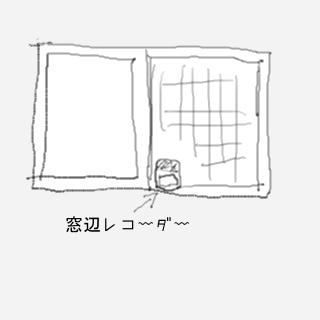 窓辺レコーダー