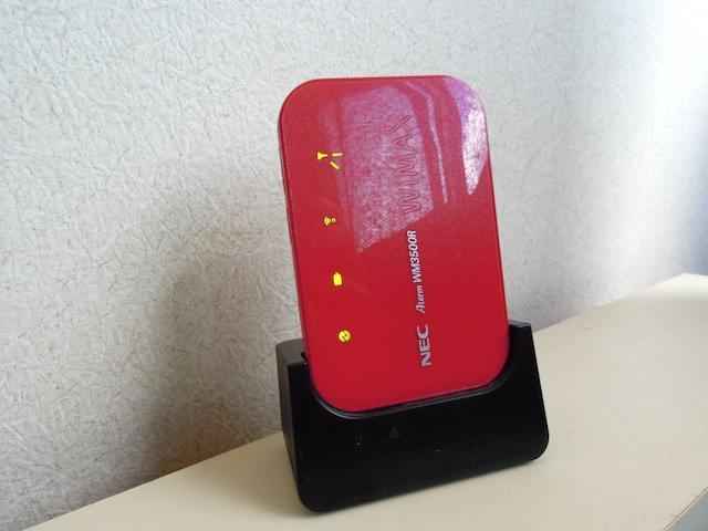 ikea_wifi-5.jpg