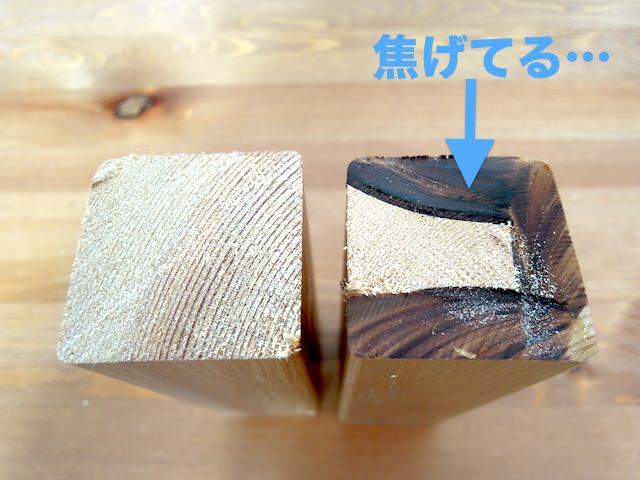 ikea_table_cut-6.jpg