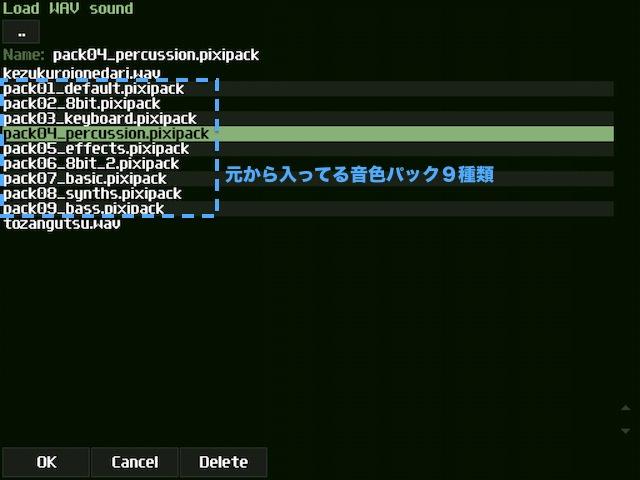 pixitracker0918-4.jpg