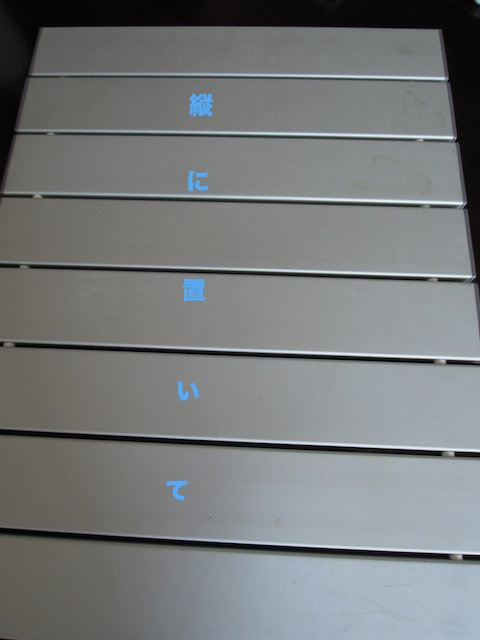 pc_cooling_plate1.jpg