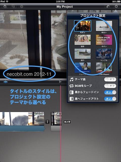cat_balcony_iMovie3.jpg