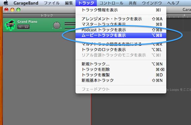 iPod_touch_5g_video_cat-garageband1.jpg