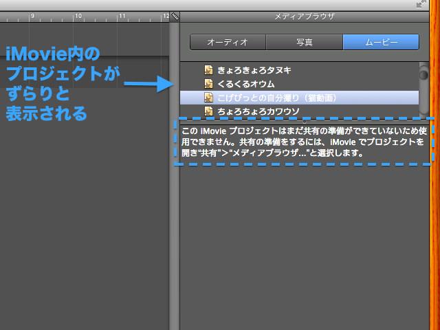 iPod_touch_5g_video_cat-garageband2.jpg