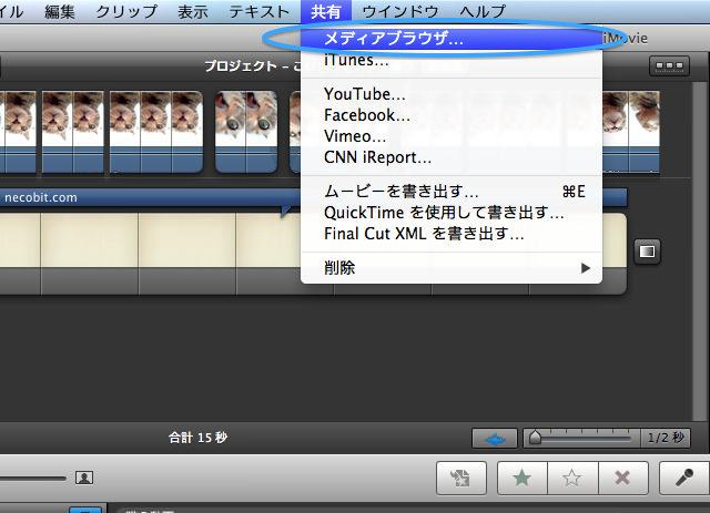 iPod_touch_5g_video_cat-imovie1.jpg