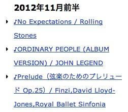musicmemo201211-1