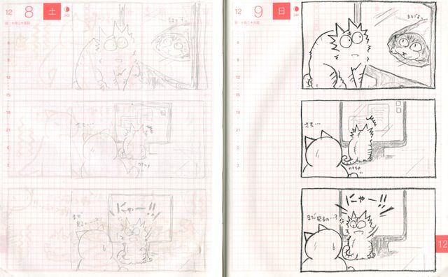a5_section-10_scan_hobonichi.jpg