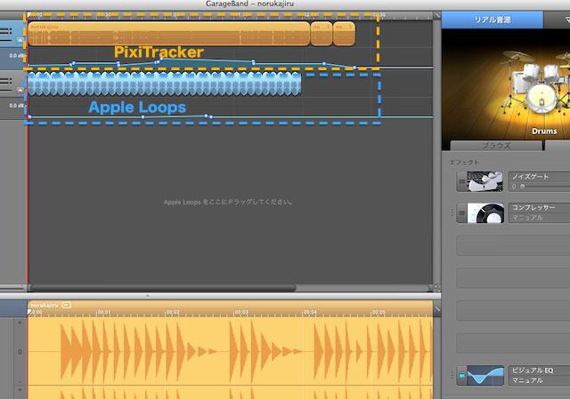 cat_in_the_box_garageband.jpg