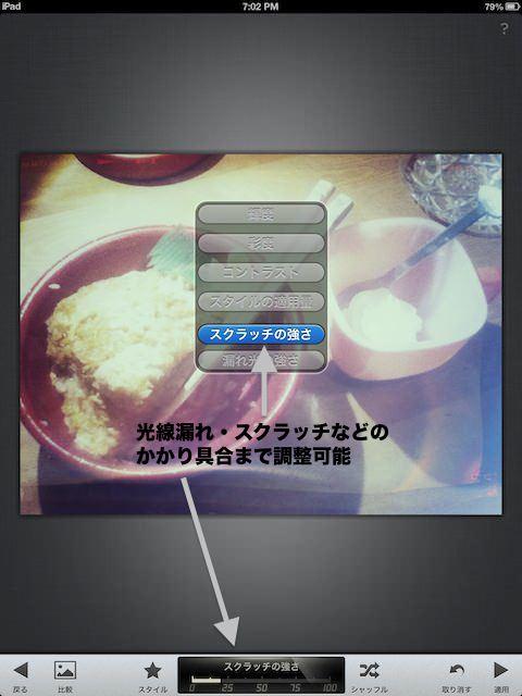 snapseed_retrolux-4.jpg