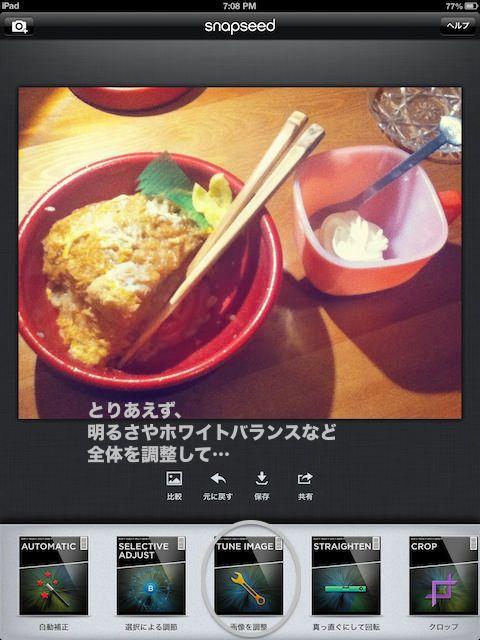 snapseed_retrolux_edit-1.jpg