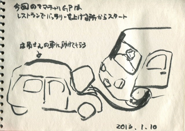 mamaGP-001.jpg