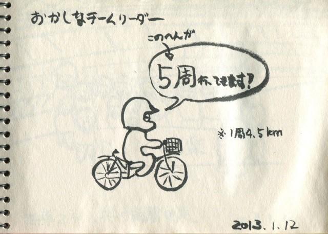 mamaGP-006.jpg