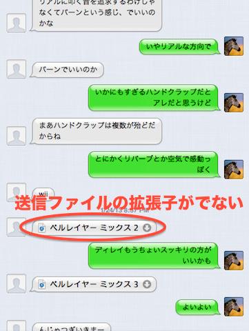 mac_imesage-2.jpg