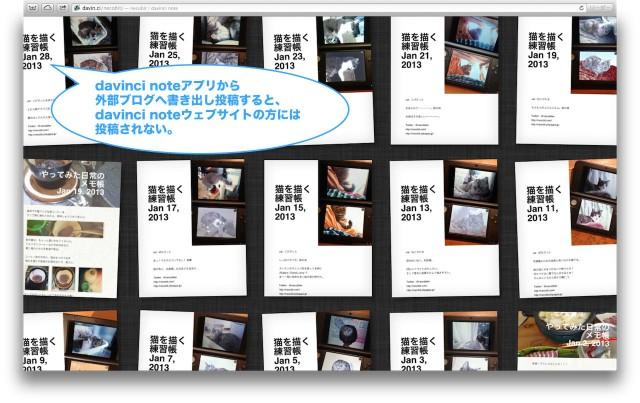 davinci_note_blog.jpg
