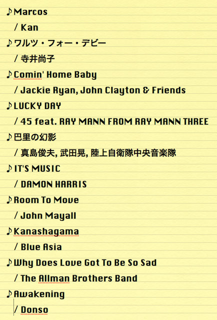 favorite_music_201303-1.jpg