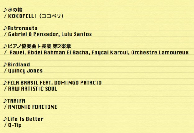 favorite_music_201303-2.jpg