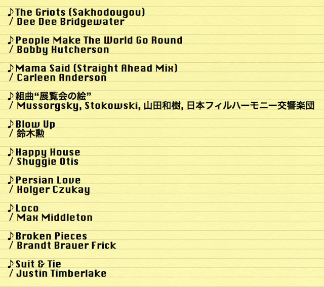 favorite_music_201303-4.jpg