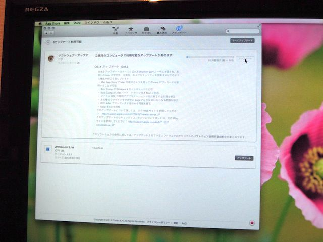 mac_mini_late2012_after-2