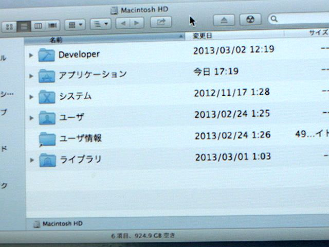mac_mini_late2012_after-4