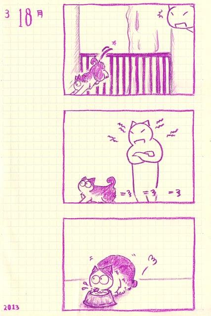 cat_ feign_nekoraenikki20130318.jpg
