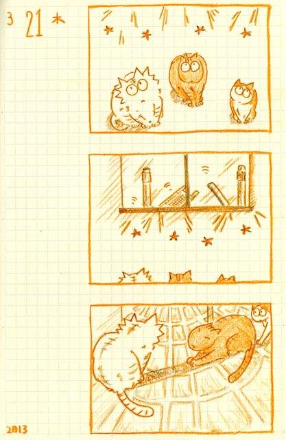 cats_and_stranger_nekoraenikki20130321.jpg