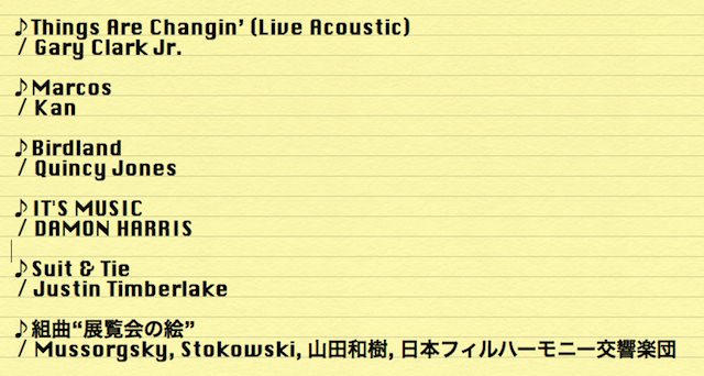 music_best5_201303.jpg