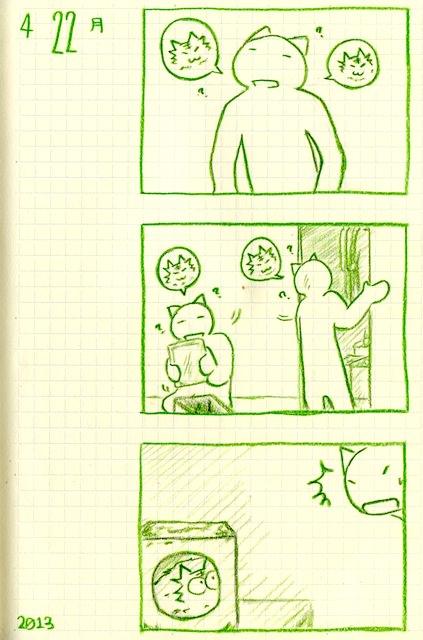 cat_nyan_nekoraenikki20130422.jpg