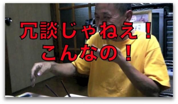 明星 すこびる辛麺 激辛焼きそばを「辛味が苦手な方」が食べる(DIY道楽 necobitコラボ企画)