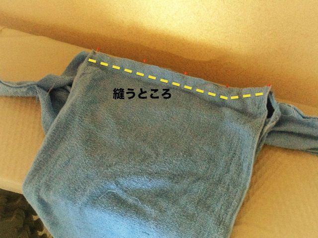 DIY Towel Bandana-17.jpg