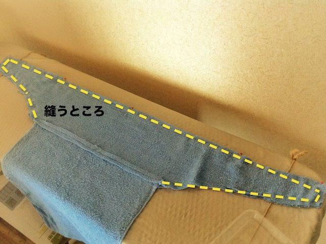 DIY Towel Bandana-19.jpg