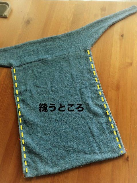 DIY Towel Bandana-24.jpg