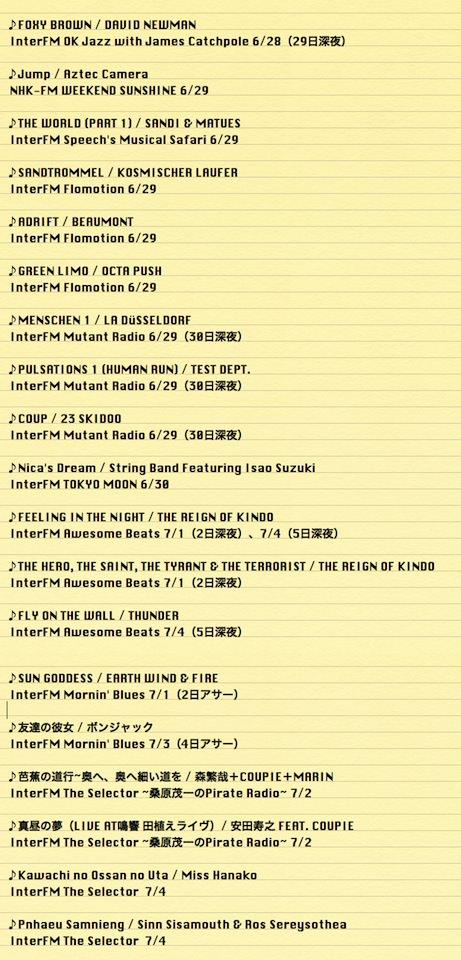 favorite music 201307-1.jpg