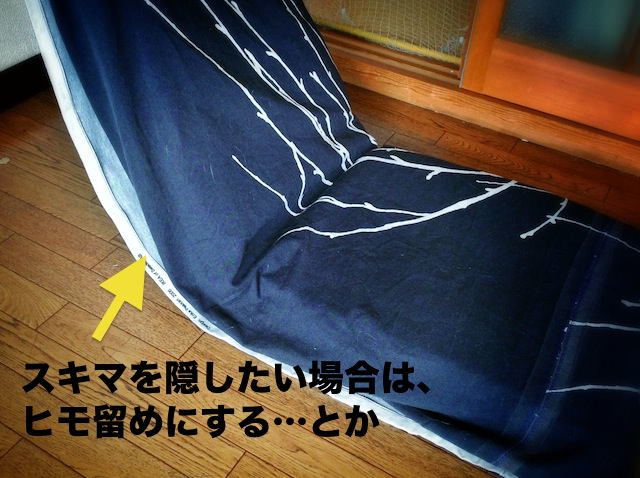 DIY_No Zipper Cushion Cover for Cats-16.jpg