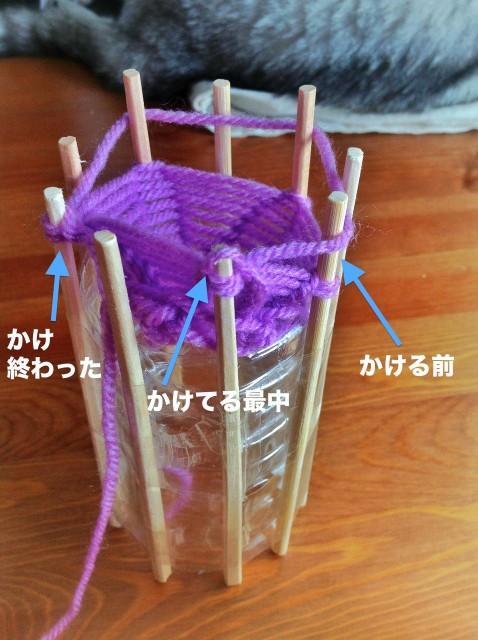 DIY_Spool Knitting_Acrylic Kitchen Sponge3-4.jpg