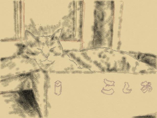 Nintendo 3DS LL_Cat Sketch_20130829.jpg