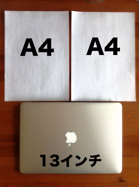 Macbook Air Case_Trial2-1.jpg