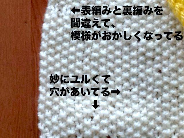 DIY-Douraku-Racing_Team Goods-27.jpg