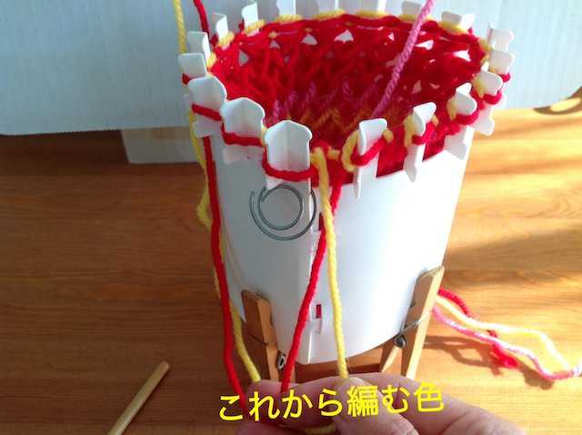 spool-knitting_mop_trial-15.jpg