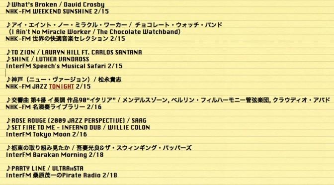 Favorite-Music_201402-3.jpg